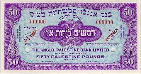 Anglo Palestine Bank Series