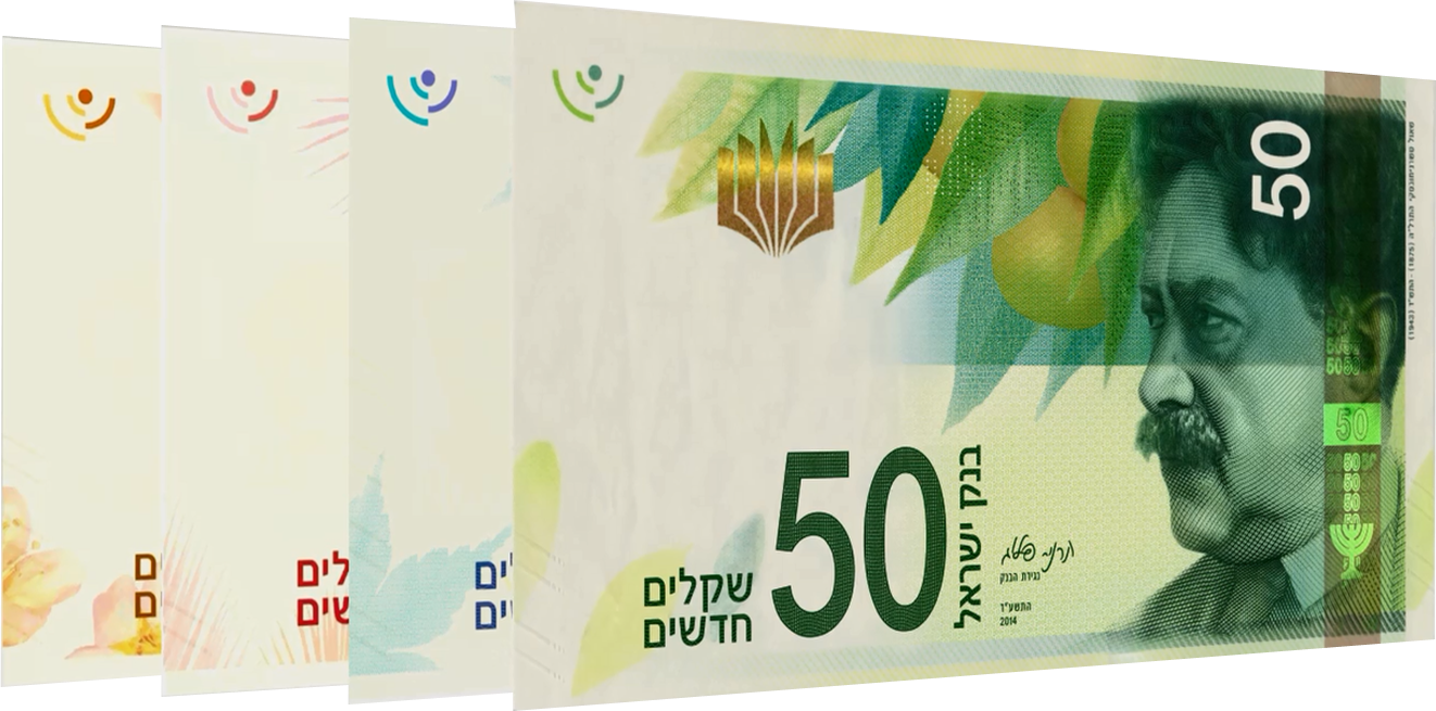 Third Series of the New Shekel,2014